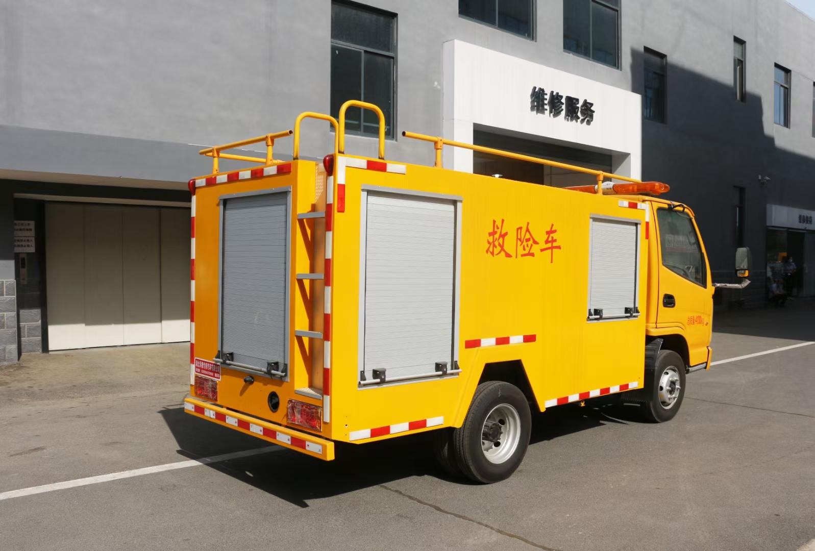 解放J6L小三軸9米6冷藏車圖片