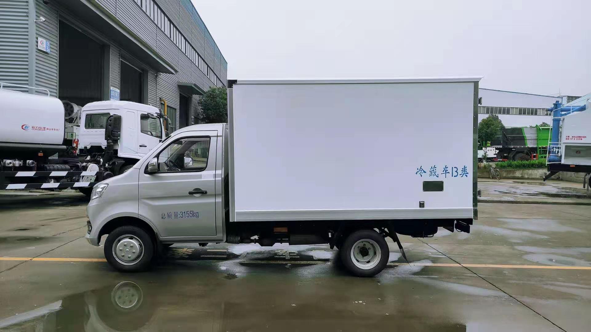 冷藏车焦妍先容新品国六长安跨越蓝牌后双轮冷藏车视频