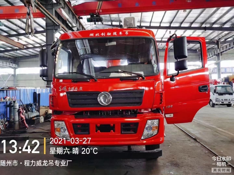 国六东风专底8吨5节臂随车吊厂家直销价格报价图片视频图片