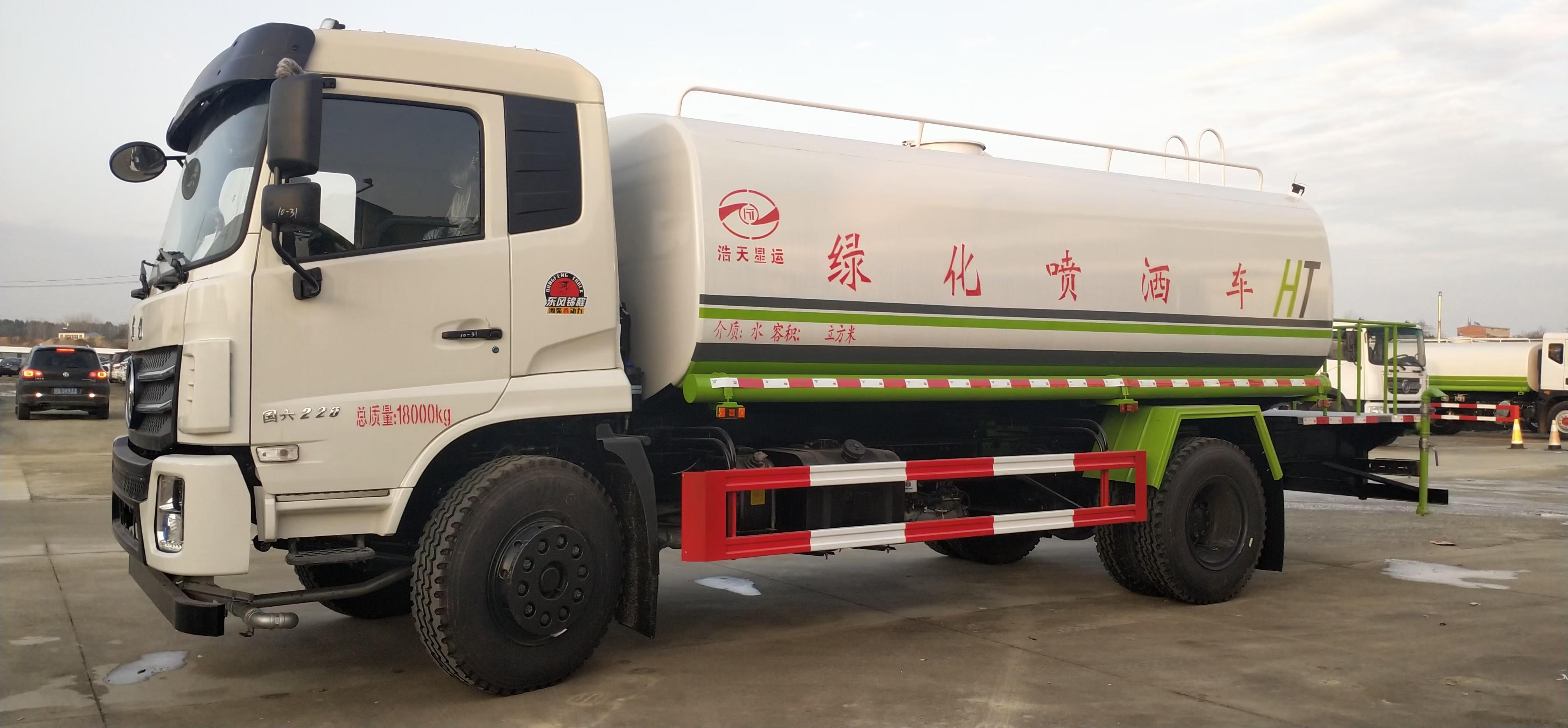 国六16吨东风D913洒水车雾炮车抑尘车厂家直销价格报价图片视频图片
