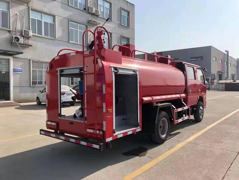 4立方双排消防洒水车图片