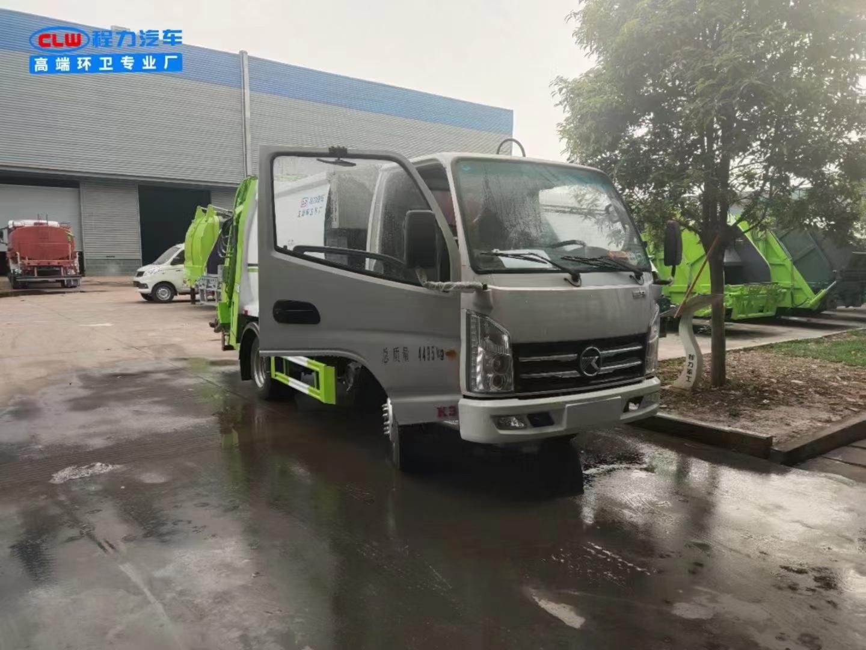 國六凱馬5方藍牌壓縮垃圾車廠家直銷價格報價圖片視頻圖片