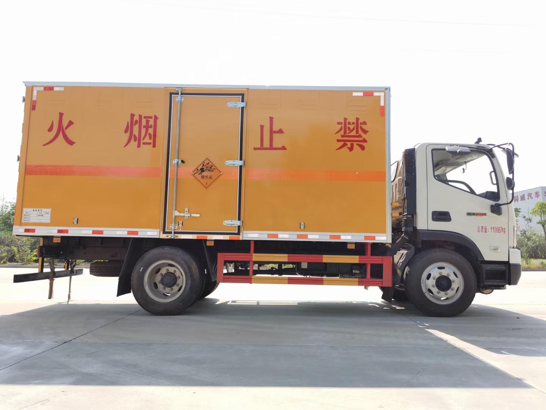 福田國六爆破器材運輸車廠家直銷價格報價圖片視頻圖片