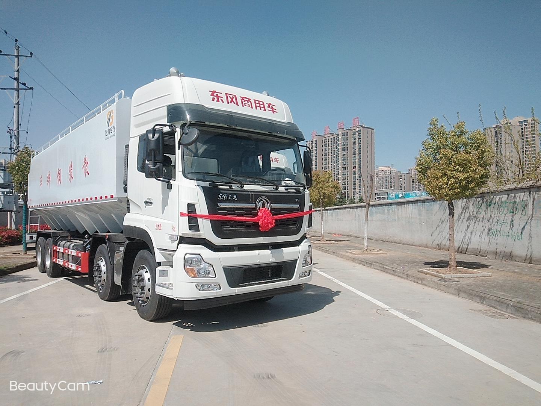散装饲料运输车 43立方21吨东风天龙前四后八