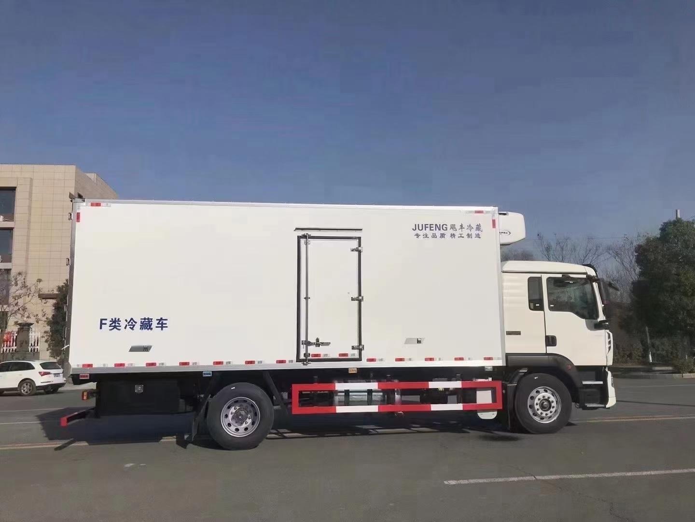 重汽豪沃7米6冷藏车图片