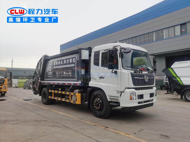国六东风天锦14方压缩垃圾车厂家直销价格报价图片视频图片
