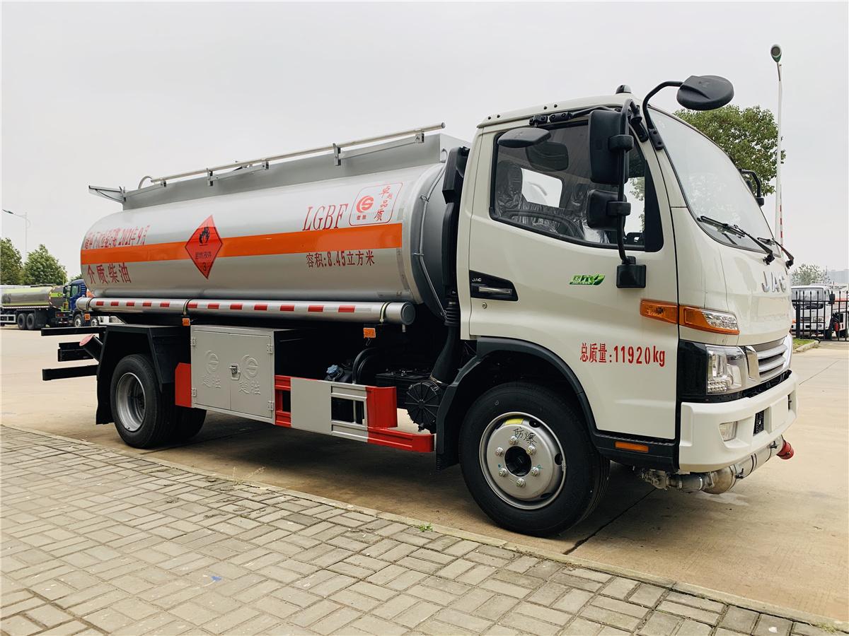 江淮8.45方国六加油车厂家,国六8吨流动加油车全国包送