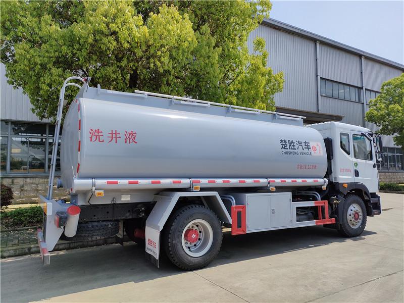 國六供液車 16.3方洗井液 普貨15噸罐式車普通液體運輸車視頻