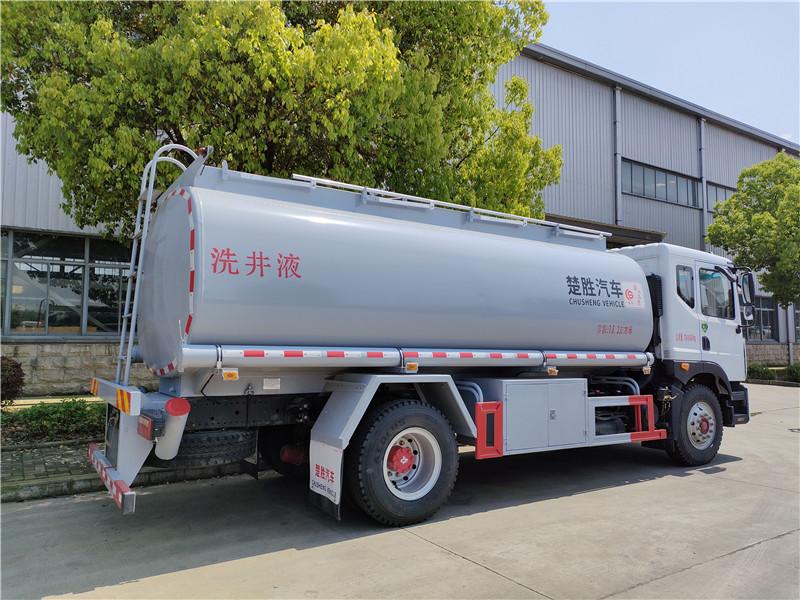國六15噸東風D9普貨減水劑運輸車上個人戶 楚勝廠家制造視頻