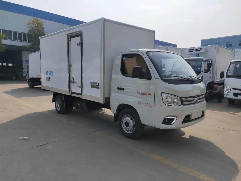 福田祥菱M2冷藏车多少钱?图片