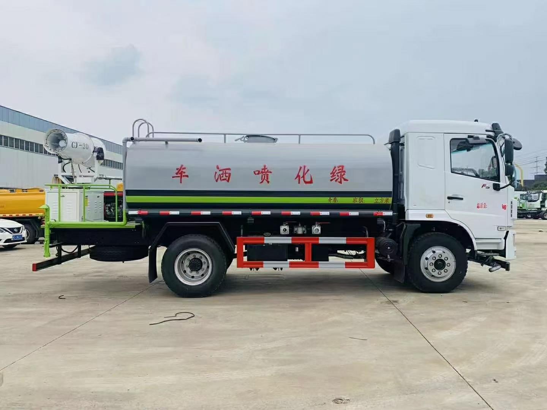 国六东风华神F5雾炮车12吨洒水车图片