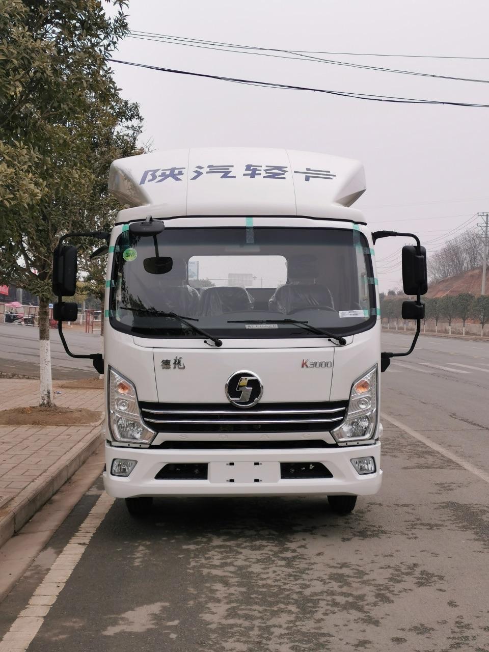 陕汽轻卡国六150马力无忧版轻量化冷藏车专用底盘