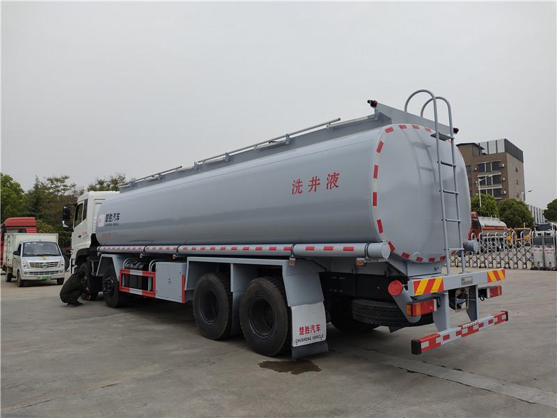 国六东风天龙前四后八26.7方供液车 四轴普货20吨油罐车视频