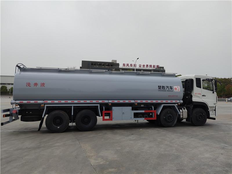 国六东风天龙前四后八26.7方供液车 普通液体20吨槽罐车视频