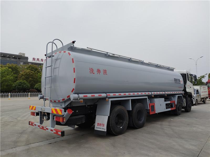 普货20吨油罐车 楚胜牌国六东风天龙前四后八26.7方供液车视频