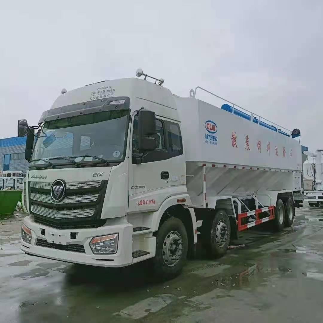 30方小三轴饲料运输车价格饲料车可分期图片