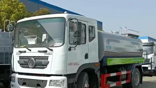 國六15噸東風大多利卡D9灑水車廠家價格30米霧炮車大平臺視頻