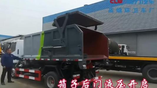 國六小多利卡勾臂套臂垃圾車推薦視頻