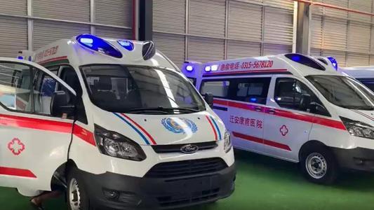 国六救护车厂家直销视频