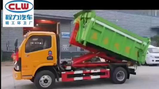 國六多利卡套臂糞渣垃圾運輸車發車深圳,翼展,內部鏈條刮板視頻
