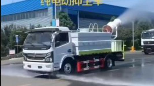 5方纯电动抑尘车视频30米雾炮车厂家喷雾检测视频