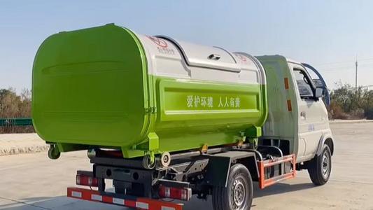 3方勾臂垃圾车价格可卸式环卫车北汽昌河拖3方垃圾斗操作视频图片