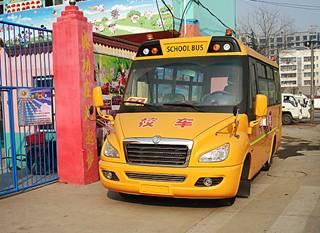 东风超龙EQ6580ST6D幼儿专用校车