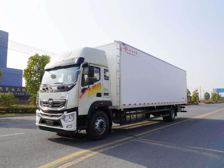 福田奥铃大黄蜂国六9.6米冷藏车图片