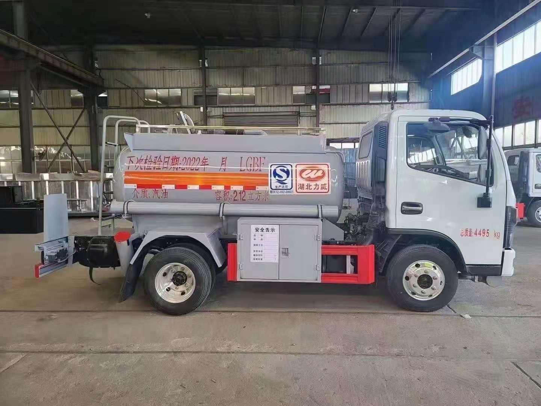 藍牌國六東風多利卡2噸油罐車圖片