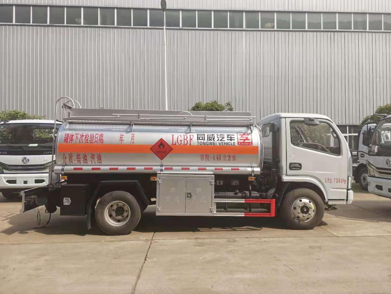 國六東風5噸油罐車全國包牌可按揭視頻