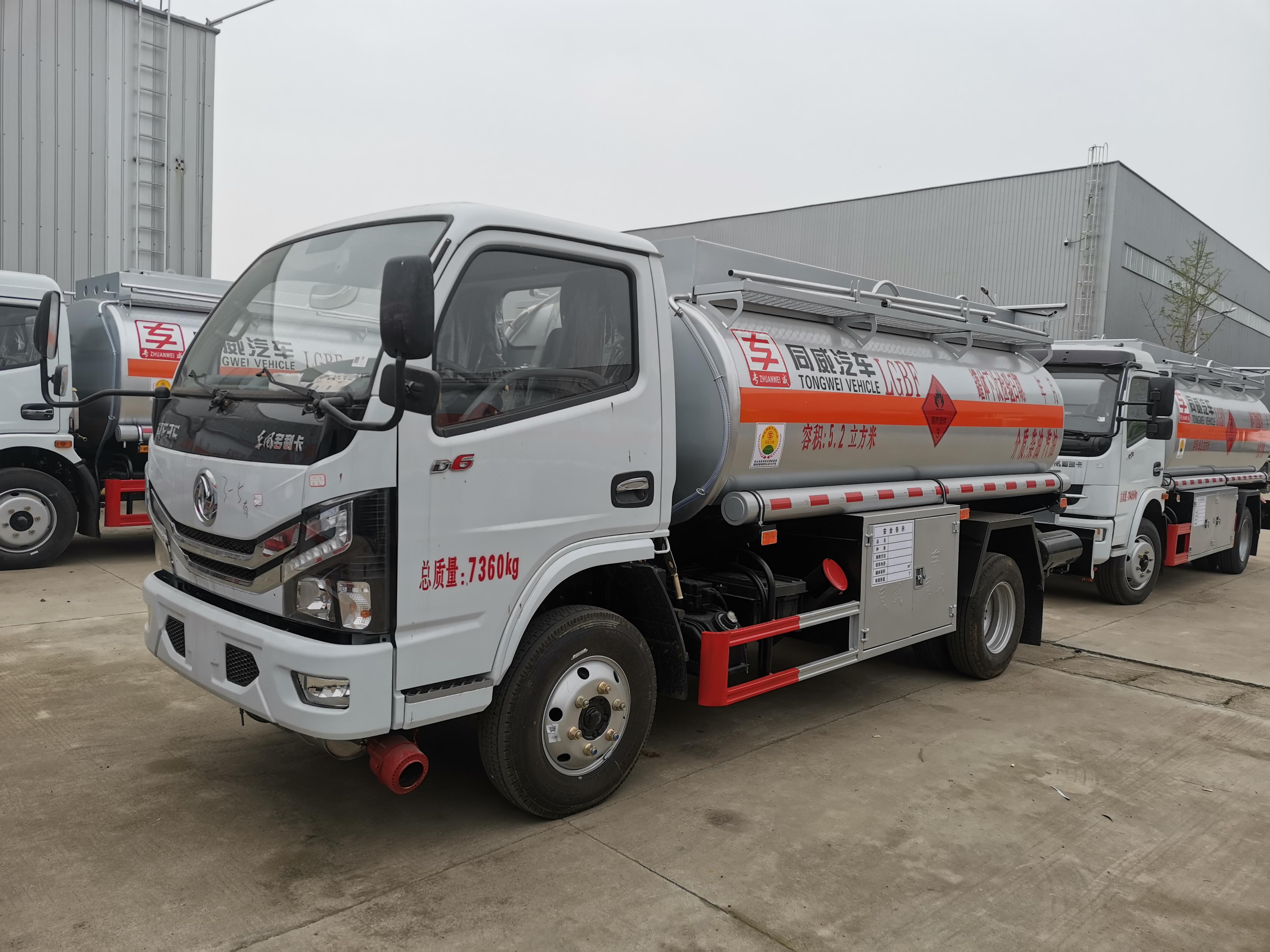 東風多利卡國六5噸加油車視頻