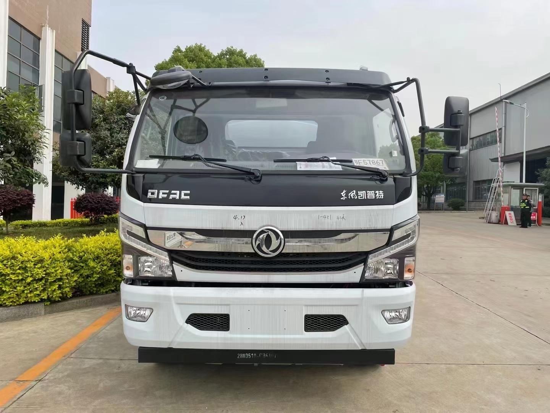 国六东风8吨油罐车多少钱图片