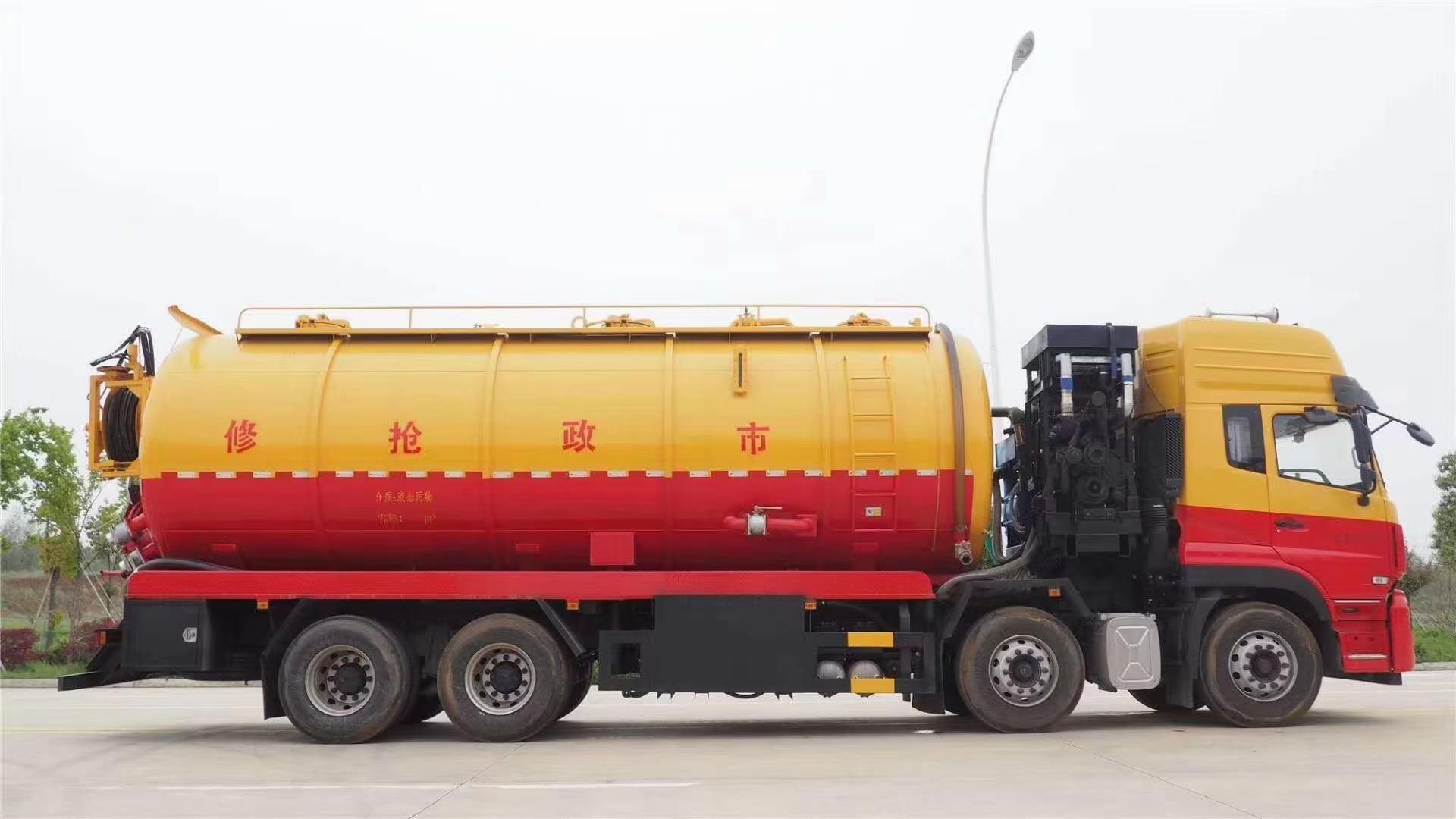 国六东风天龙33立方清洗吸污车厂家报价价格图片视频图片