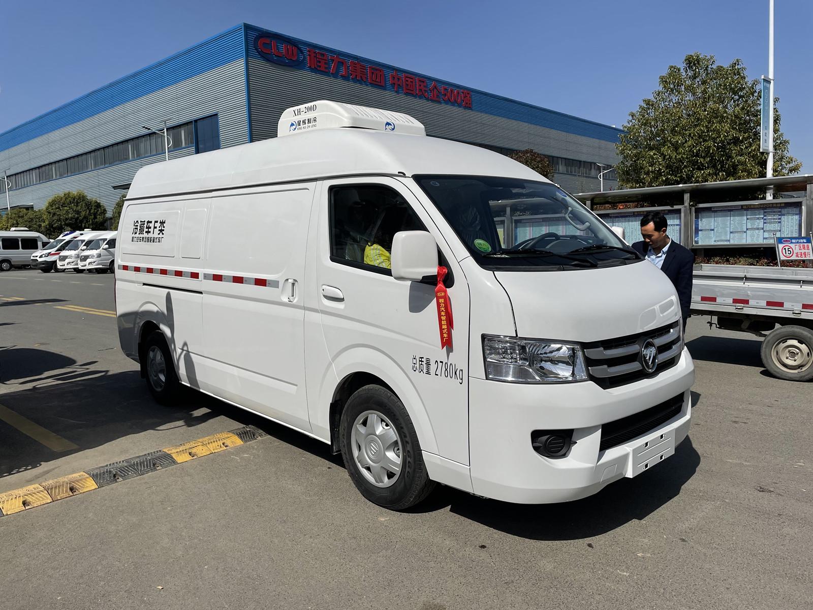 福田G7面包式冷藏车(国六)