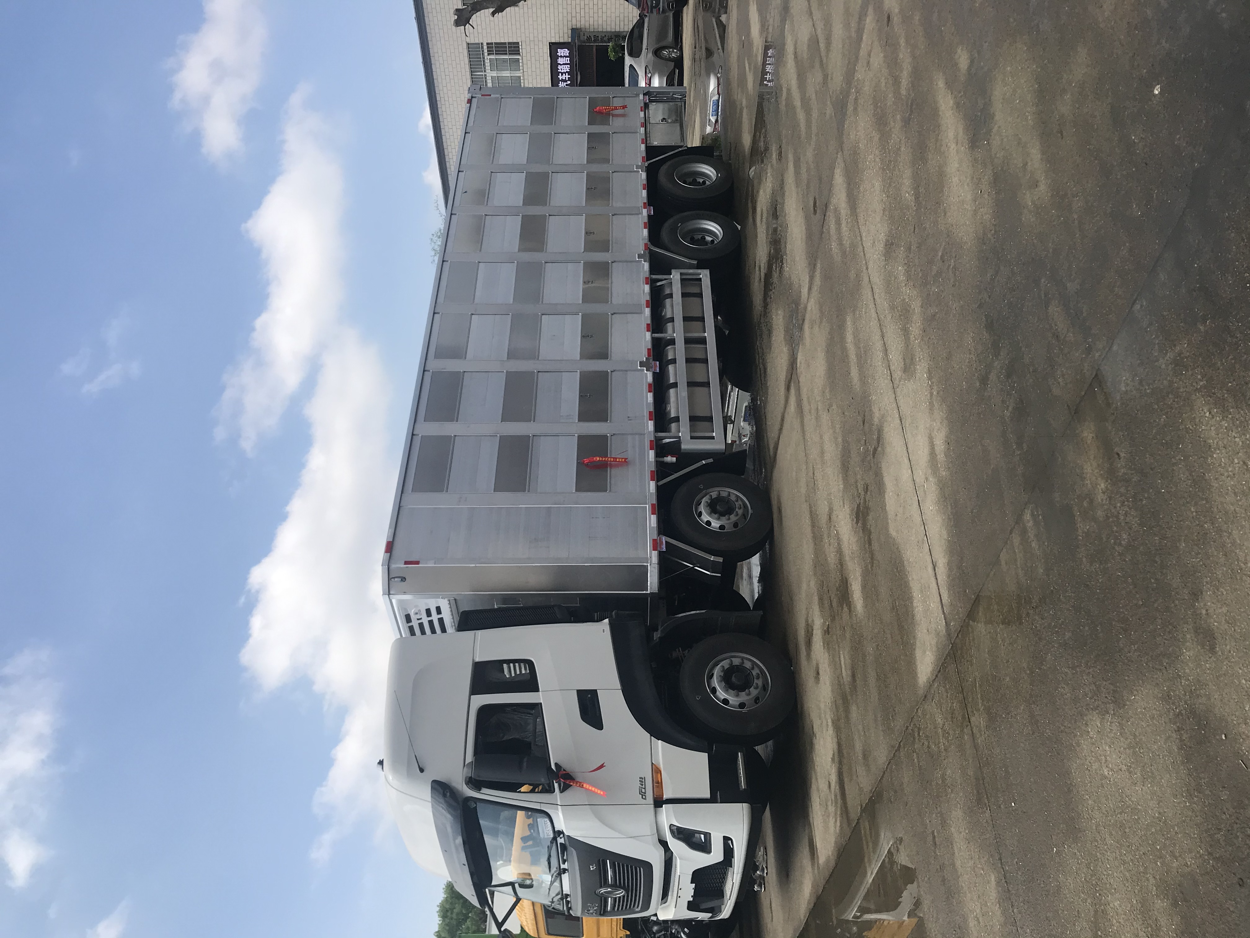 东风天龙KL465畜禽冷藏运输车厂家直销视频
