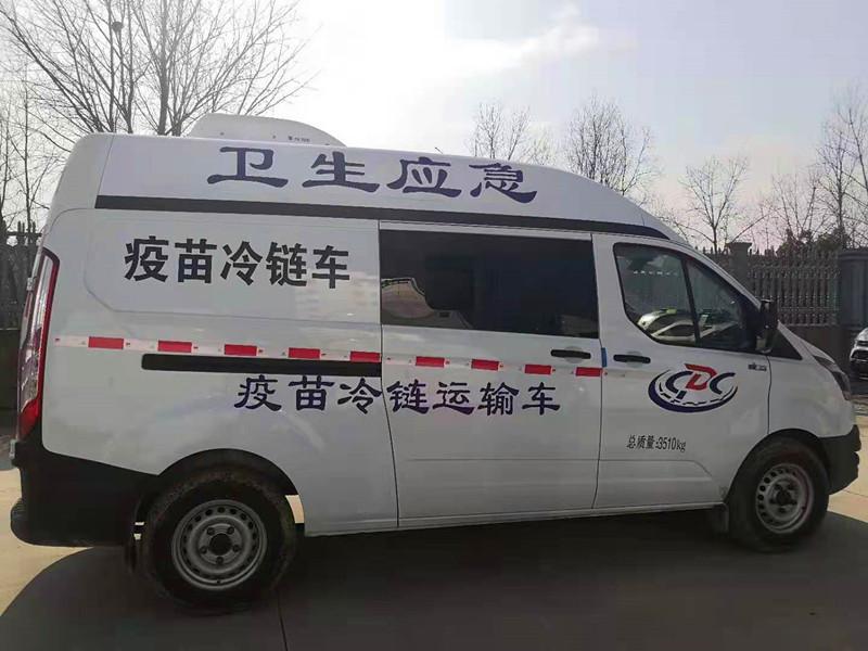 疾控中心专用疫苗冷链运输车-福特新全顺疫苗接种冷链车厂家