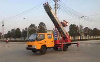 SCS5040JGKJX高空作业车-搬家车图片