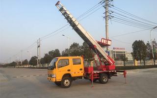 SCS5041JGKEQ高空作业车-搬家车图片