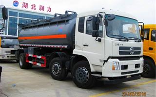 SCS5254GFWDFH型腐蝕性物品罐式運輸車圖片