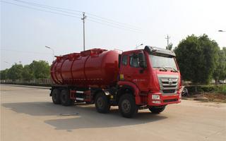 SCS5310GWNZZ型污泥運輸車圖片