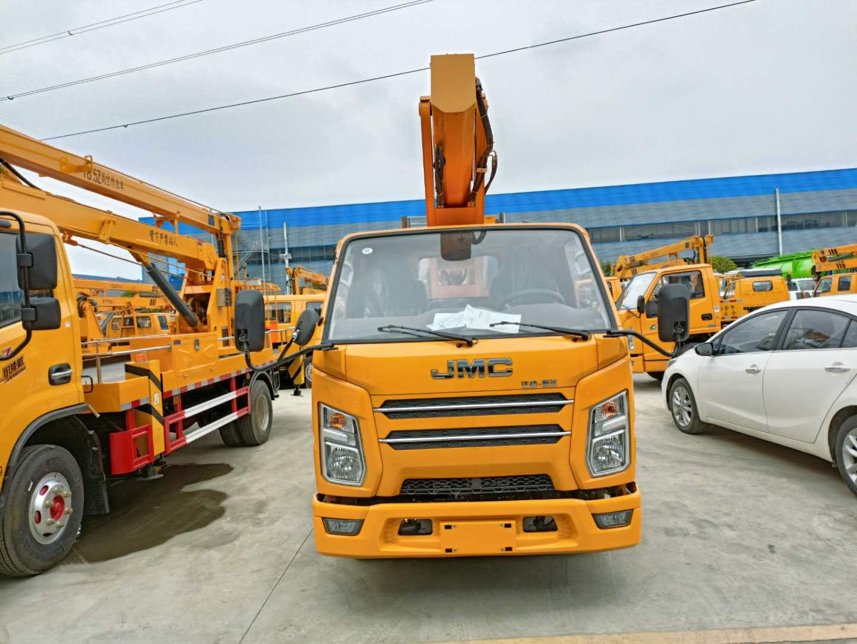國六江鈴21米高空作業車廠家直臂套臂高空作業車價格圖片圖片