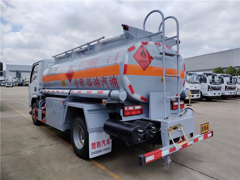 楚胜牌CSC5075GJY6型加油车 5吨加油车视频视频