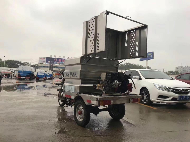 电动三轮高压清洗车图片