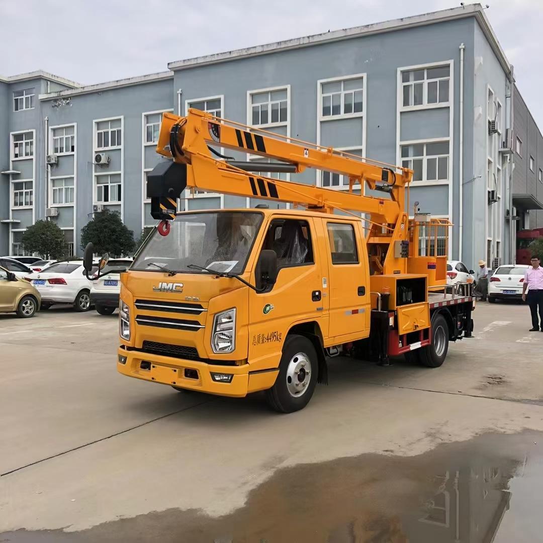国六江铃顺达13米折叠臂高空作业车图片