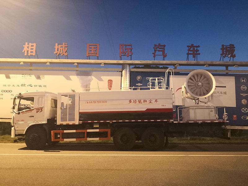 蘇州18噸多功能抑塵車上戶容易忽略的那些問題