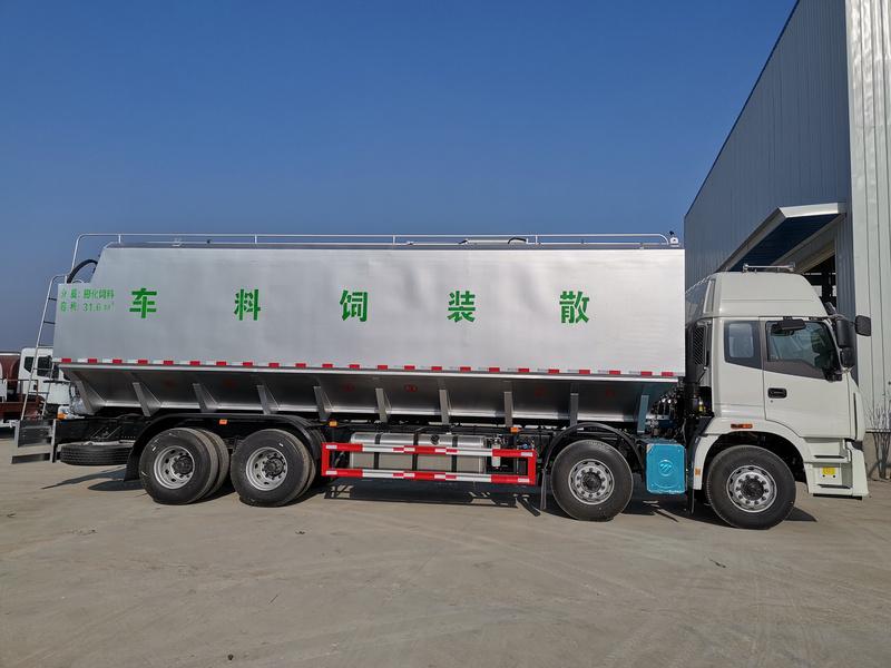 最新国六20吨散装饲料车铝合厂家直销金散装饲料车报价