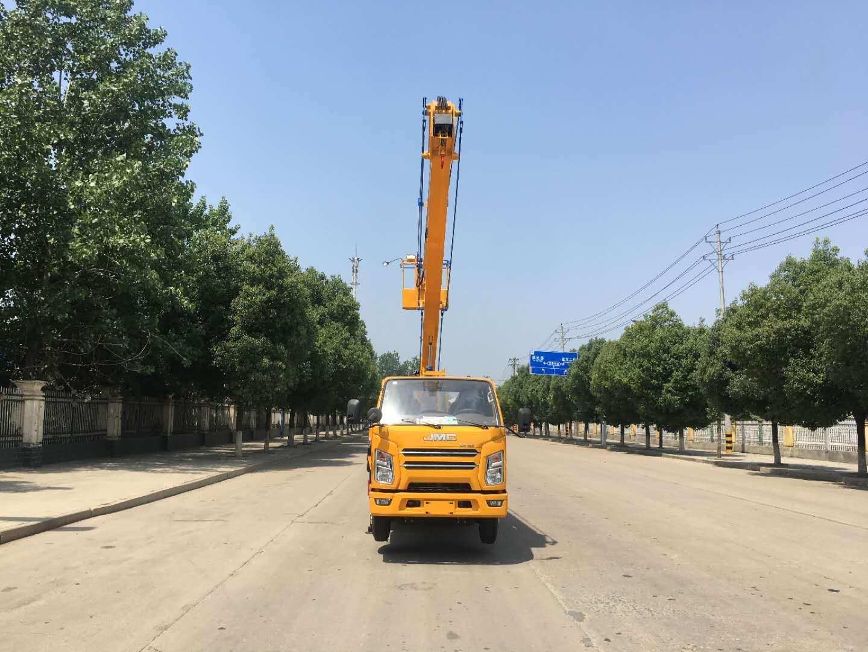 江铃双排17.5米高空作业车报价视频