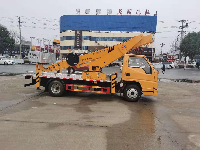 江铃24米直臂高作业车厂家直销视频
