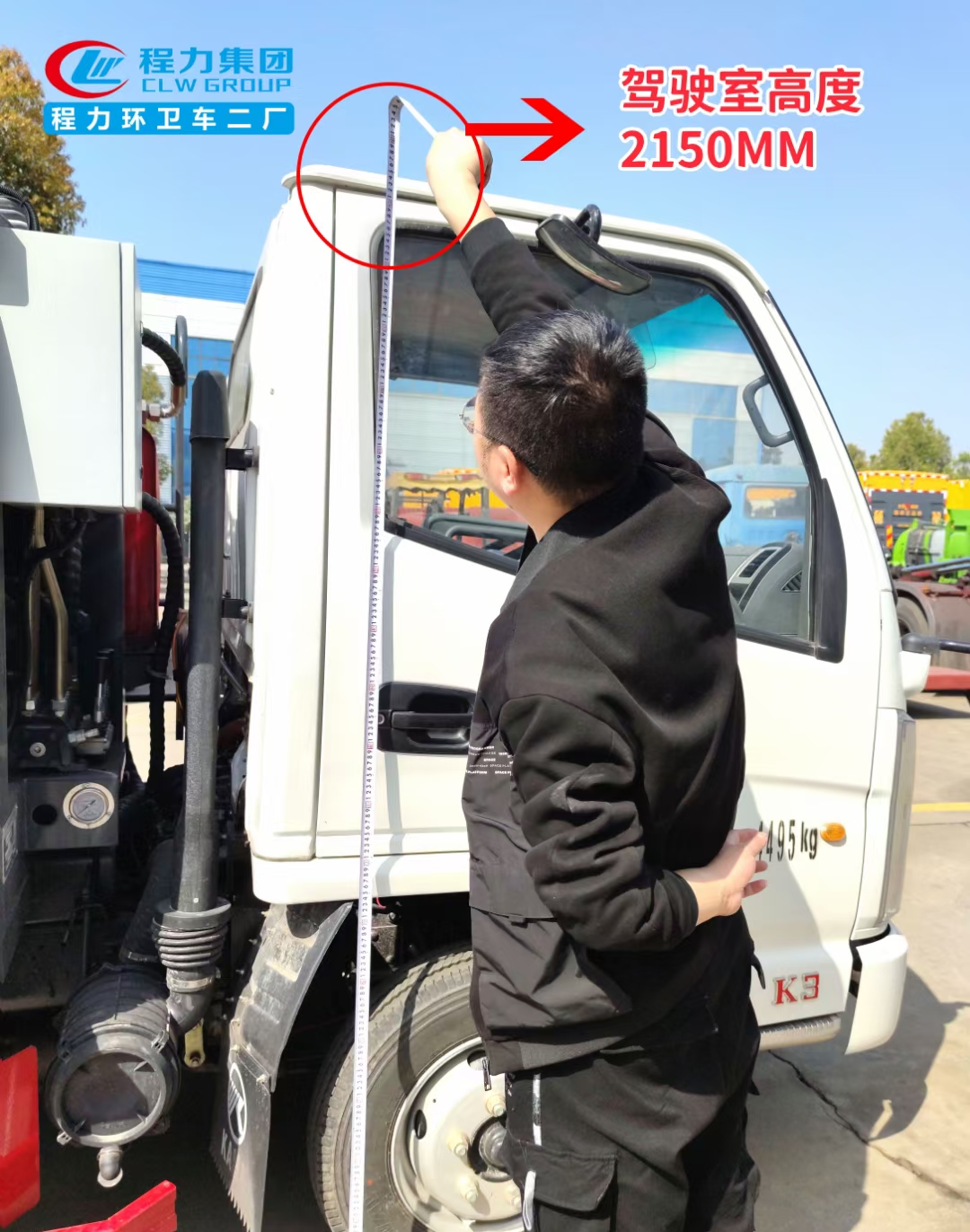 国六蓝牌凯马4方压缩垃圾车图片