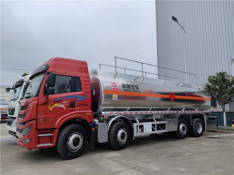 解放悍V前四后六铝合金23吨油罐车 广西梧州带牌现车一台视频